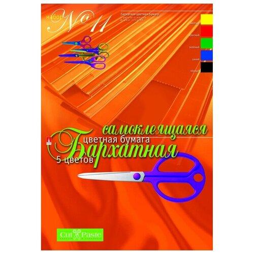 Цветная бумага Бархатная самоклеящаяся №11 Cut & Paste Альт, A4, 5 л., 5 цв.