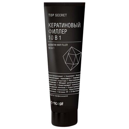 Concept Top Secret Кератиновый филлер для волос 10 в 1, 100 мл недорого