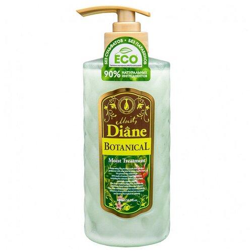 Moist Diane средство для волос Botanical Moist Treatment, 480 мл moist diane кондиционер для