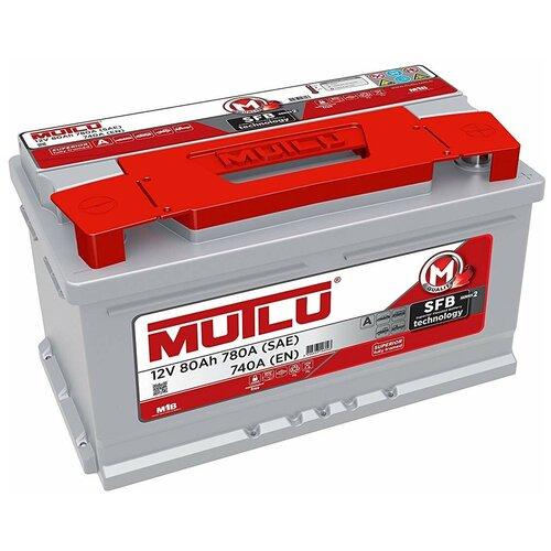 Автомобильный аккумулятор Mutlu SFB 2 (LB4.80.074.A)