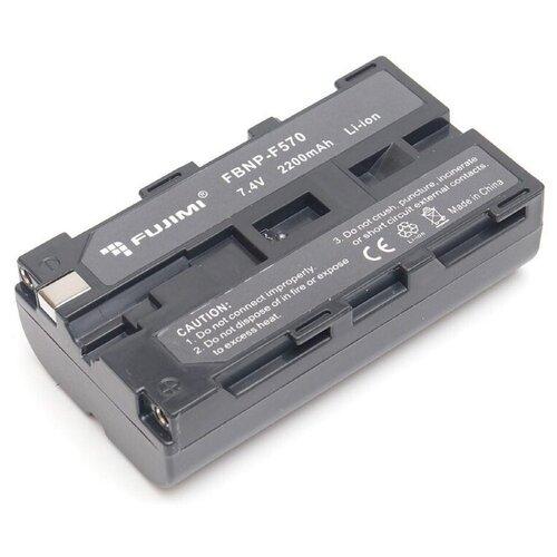 Фото - Fujimi FBNP-F570 Аккумулятор для фото-видео камер fujimi lp e17 зу аккумулятор для фото и видео камер в комплекте с зу