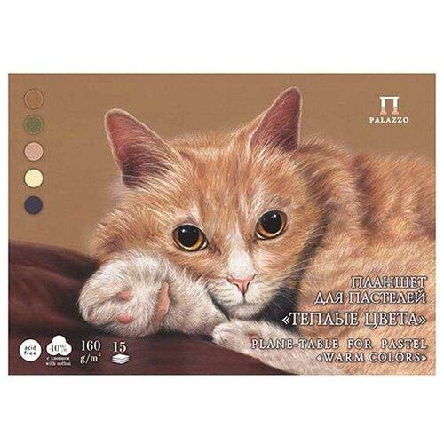 Планшет для пастели Лилия Холдинг Теплые цвета Палаццо 42 х 29.7 см (A3), 160 г/м², 15 л.