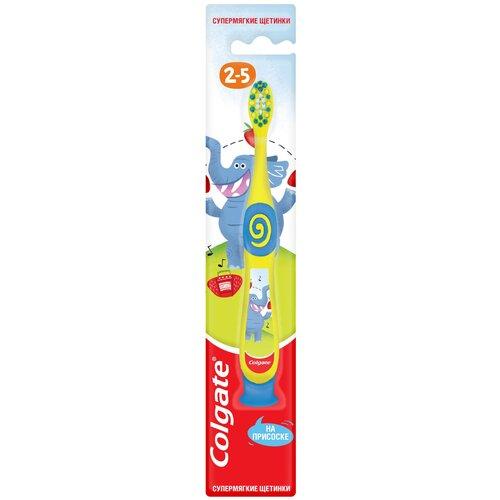 Купить Зубная щетка Colgate супермягкая 2-5 лет, желтый, Гигиена полости рта
