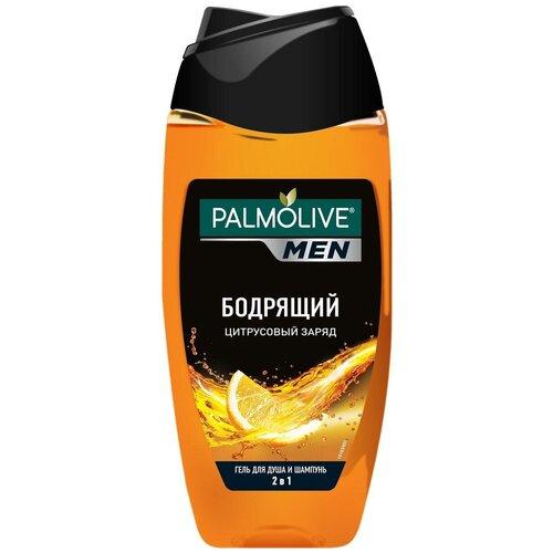 Фото - Гель для душа и шампунь Palmolive Men Цитрусовый заряд, 250 мл гель для душа 4 в 1 palmolive men очищение и перезагрузка 250 мл