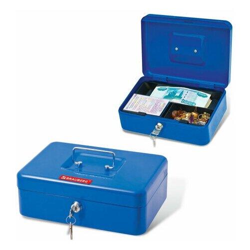 Ящик для денег, ценностей, документов, печатей, 90х180х250 мм, ключевой замок, синий, BRAUBERG, 290335 ящик для ценностей brauberg 90х240х300 мм ключевой замок серебристый 291060