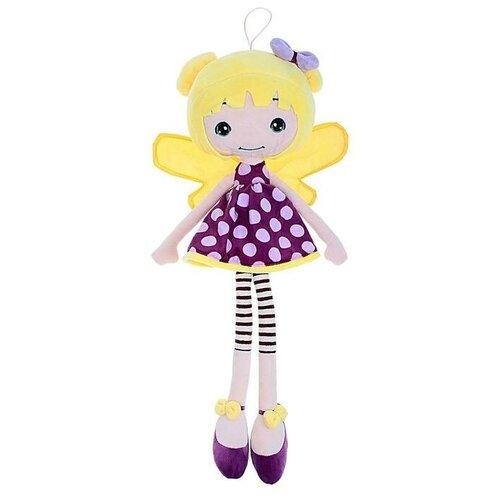 Левеня Мягкая игрушка «Кукла Лейла», 55 см