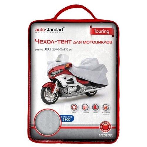 "Чехол-тент для мотоциклов AutoStandart ""Touring"", размер XXL (260х100х130см), цвет: серебристый"