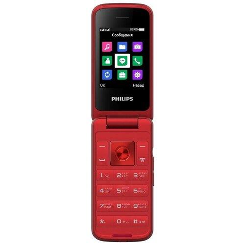 Фото - Телефон Philips Xenium E255, красный телефон philips xenium e117