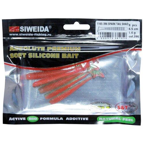 Набор приманок резина SIWEIDA Spark Tail Shad виброхвост цв. 396 8 шт.