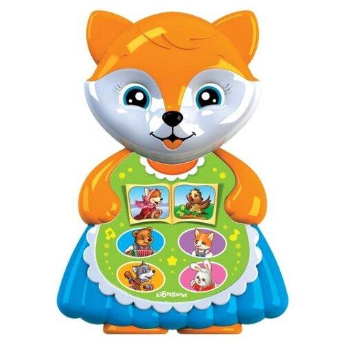 Купить Развивающая игрушка Азбукварик Любимая сказочка Лисичка-сестричка, оранжевый, Развивающие игрушки
