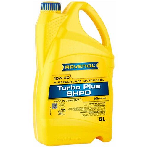 Фото - Минеральное моторное масло Ravenol Turbo Plus SHPD SAE 15W-40 5 л минеральное моторное масло mannol ts 1 shpd 15w 40 10 л
