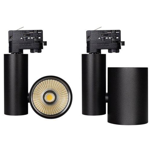 Трековый светильник-спот Arlight LGD-SHOP-4TR-R100-40W White6000 (BK, 24 deg) трековый светильник спот arlight lgd loft track 4tr s170 20w white6000 wh 24 deg