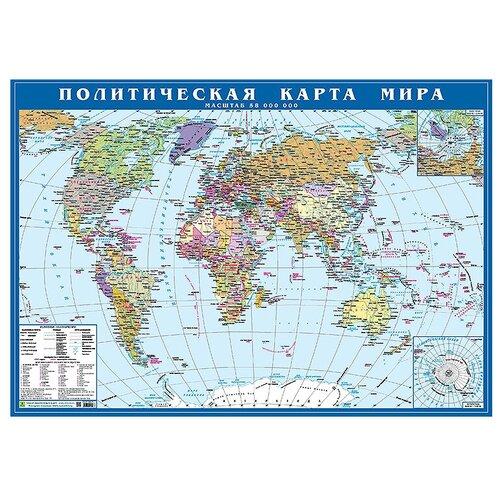 РУЗ Ко Политическая карта мира (Кр565п), 59 × 41.5 см руз ко физическая карта мира карта полушарий настольная карта кр526п 59 × 41 5 см