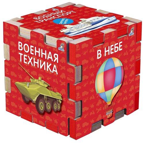 Робинс Книжный конструктор Книжный кубик. Техника недорого
