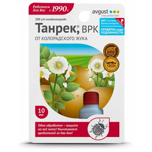 Avgust Препарат Танрек от колорадского жука, 10 мл