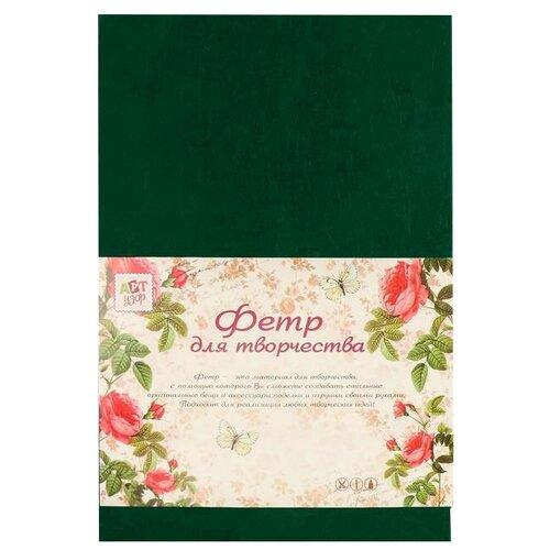 Арт Узор Фетр Оттенки набор 10 листов формат А4 толщина 1 мм оттенки зеленого