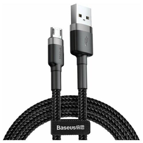 Кабель Baseus Cafule USB - microUSB (CAMKLF) 3 м, black/grey кабель baseus cafule usb microusb camklf 3 м black grey