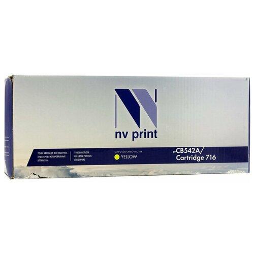 Фото - Картридж NV Print CB542A/716 Yellow для HP и Canon, совместимый картридж nv print cf280x ce505x для hp совместимый