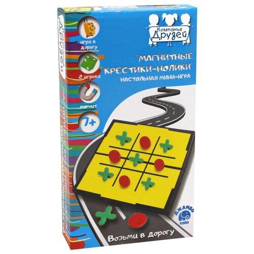 Купить Настольная игра Компания Друзей Магнитные крестики-нолики, Настольные игры