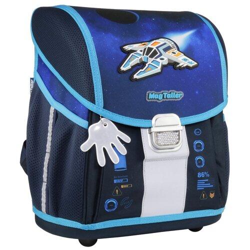 Купить Ранец школьный MagTaller EVO Light, Spaceship, Рюкзаки, ранцы