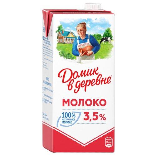 Молоко Домик в деревне ультрапастеризованное 3.5%, 0.95 кг