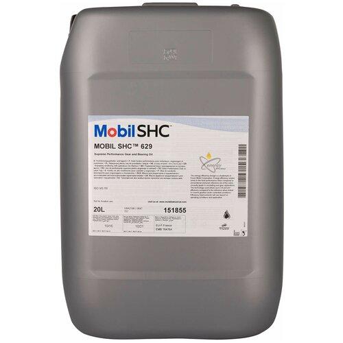 Циркуляционное масло MOBIL SHC 629 20 л