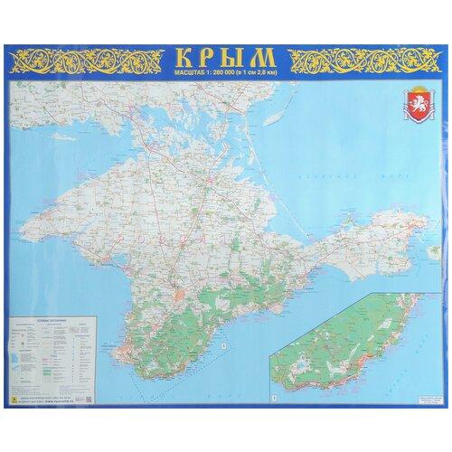 РУЗ Ко Карта настенная. Крым. 1:280 000 (Кр567п), 99 × 126 см