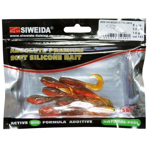 Набор приманок резина SIWEIDA Assassin Tail Grub цв. 143 8 шт.