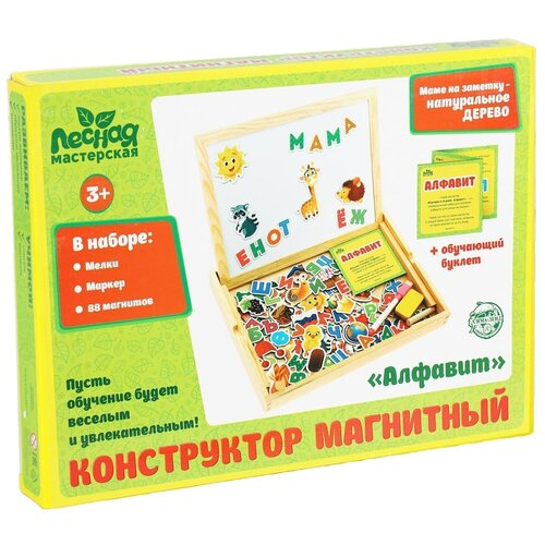 Обучающий набор Лесная мастерская Алфавит 868144 разноцветный обучающий набор лесная мастерская изучаем цвета и овощи фрукты 3622858 разноцветный