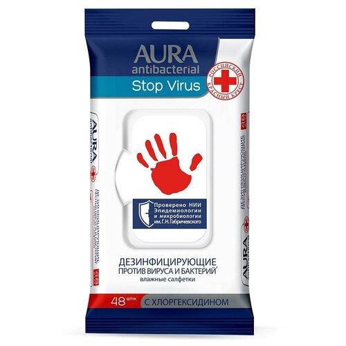 Фото - Влажные салфетки Aura антибактериальные дезинфицирующие, 48 шт. салфетки влажные aura антибактериальные 20 шт