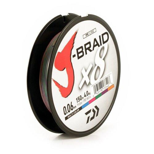 Плетеный шнур DAIWA J-Braid X8 мультиколор 0.06 мм 150 м 4 кг
