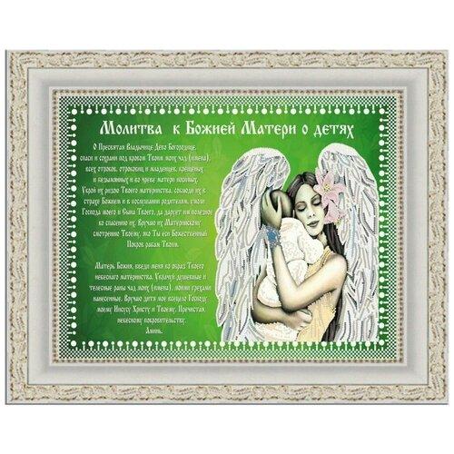 Купить Рисунок на ткани «Конёк» 8424 Молитва к Божией Матери Казанской, 29х39 см, Наборы для вышивания