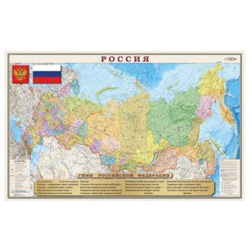 DMB Политико-административная карта РФ с гимном 1:9.5 (4607048959633), 90 × 58 см