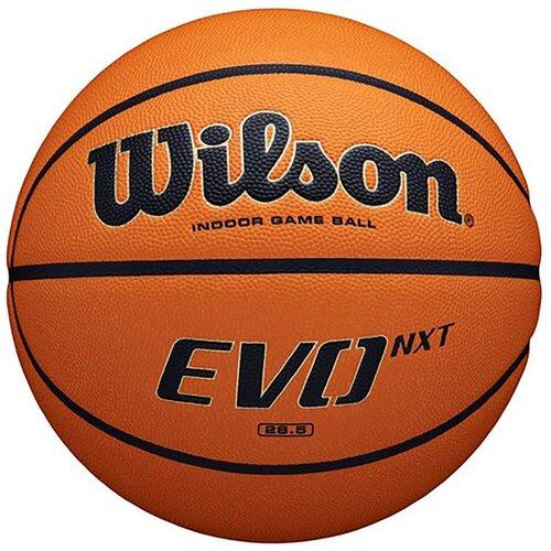 Мяч баскетбольный WILSON EVO NXT 6р. WTB0901XB