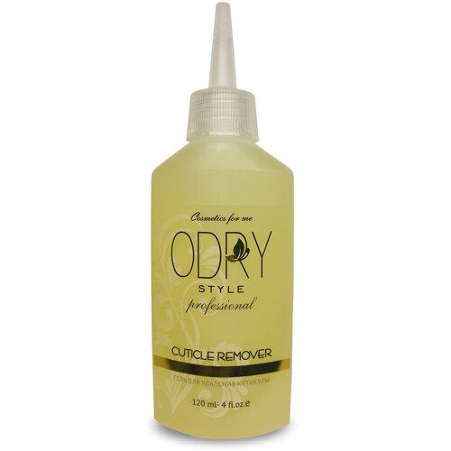 Гель для удаления кутикулы Cuticle Remover Professional ODRY STYLE, 120 мл недорого