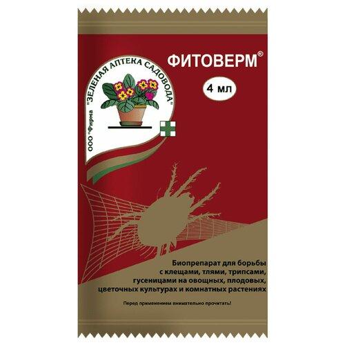 Зеленая Аптека Садовода Биопрепарат от клещей и насекомых-вредителей Фитоверм, 4 мл