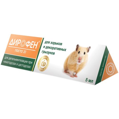 Apicenna Дирофен-паста 20 для хорьков и грызунов 5 мл