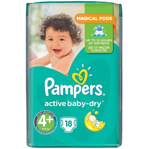 Купить Pampers подгузники Active Baby-Dry 4+ (9-16 кг), 18 шт., Подгузники