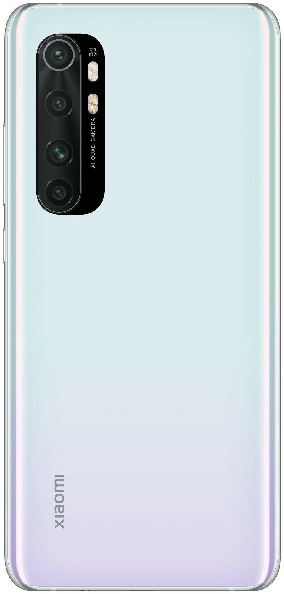Фото #3: Xiaomi Mi Note 10 Lite 6/128GB