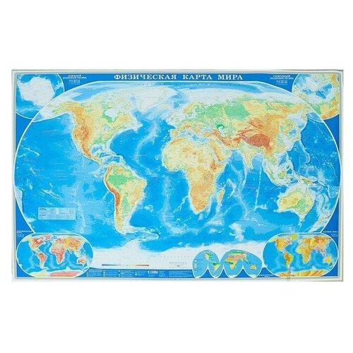 Фото - ГеоДом Карта Мира физическая (4607177453705/9785907093225), 157 × 107 см карта настенная россия физическая 1 5 2млн 107 157см геодом