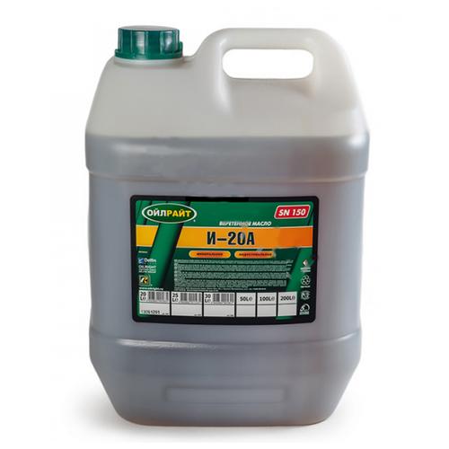 Индустриальное масло OILRIGHT И-20 А 20 л