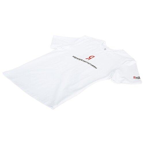 Футболка Я НЕРЕПРЕЗЕНТАТИВЕН Яндекс женская (размер XS), белый платье oodji ultra цвет красный белый 14001071 13 46148 4512s размер xs 42 170