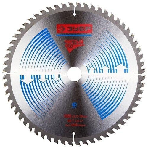 Фото - Пильный диск ЗУБР Эксперт 36905-300-30-60 300х30 мм пильный диск зубр профи 36905 300 32 60 300х32 мм