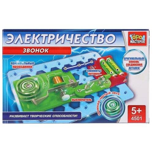Конструктор ГОРОД МАСТЕРОВ Электричество 4501 Электрозвонок