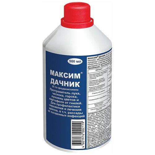 Зеленая Аптека Садовода Протравитель Максим Дачник, 500 мл