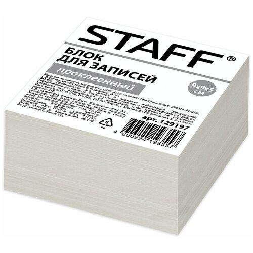 Купить STAFF блок для записей проклеенный 9х9х5 см, белизна 70-80% (129197) белый, Бумага для заметок