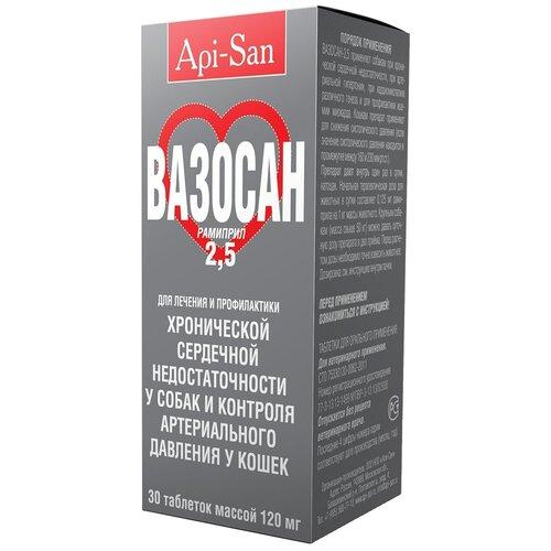 Таблетки Apicenna Вазосан 2,5 мг, 30шт. в уп.