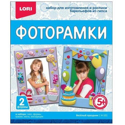 LORI Фоторамки - Веселый праздник (Н-101)