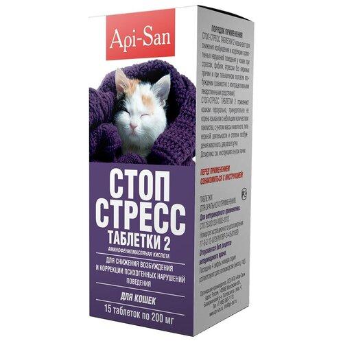 Таблетки Apicenna Стоп-Стресс для кошек 200 мг, 15шт. в уп.