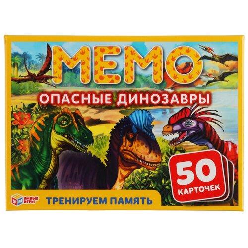 Настольная игра Умные игры Опасные динозавры